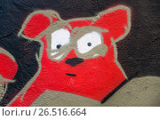 Купить «Граффити (Graffiti) в центре Москвы», эксклюзивное фото № 26516664, снято 21 марта 2014 г. (c) Алёшина Оксана / Фотобанк Лори