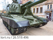 Купить «Self-propelled 152 mm howitzer Msta-S (NATO name - M1990 Farm) parked up on the city street before the parade», фото № 26519496, снято 7 мая 2017 г. (c) FotograFF / Фотобанк Лори