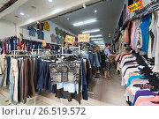 Купить «Women buy clothes at second hand store», фото № 26519572, снято 14 марта 2017 г. (c) Александр Подшивалов / Фотобанк Лори