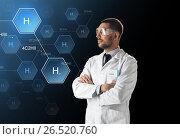Купить «scientist in lab goggles chemical formula», фото № 26520760, снято 9 марта 2017 г. (c) Syda Productions / Фотобанк Лори