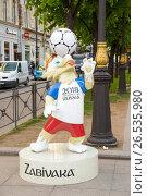 Купить «Забивака - символ кубка конфедераций 2017 и чемпионата мира по футболу 2018», фото № 26535980, снято 8 июня 2017 г. (c) Сергей Дубров / Фотобанк Лори