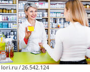 Купить «Mature female seller suggesting care products to young customer», фото № 26542124, снято 15 марта 2017 г. (c) Яков Филимонов / Фотобанк Лори