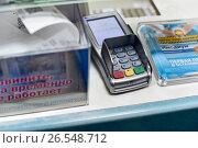 Купить «Терминал для ввода пин-кода в сканер банковских карт», эксклюзивное фото № 26548712, снято 17 июня 2017 г. (c) Юрий Морозов / Фотобанк Лори
