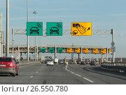 Купить «Санкт-Петербург, пункт оплаты платной трассы М10, зелёная табличка указывает на наличие транспондера», эксклюзивное фото № 26550780, снято 19 мая 2017 г. (c) Дмитрий Неумоин / Фотобанк Лори