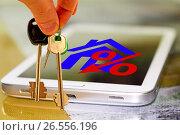Купить «Ключи от квартиры на фоне сотового телефона», фото № 26556196, снято 13 января 2015 г. (c) Сергеев Валерий / Фотобанк Лори