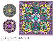 Floral ornamental pattern collection to fabric printing. Стоковая иллюстрация, иллюстратор Олеся Каракоця / Фотобанк Лори