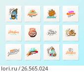 Set of 12 banners logo design label to janmashtami. Стоковая иллюстрация, иллюстратор Олеся Каракоця / Фотобанк Лори