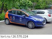 Купить «Каршеринг. Автомобиль Ford Fiesta сервиса поминутной аренды автомобиля Belkacar припаркован во дворе в Москве», эксклюзивное фото № 26570224, снято 5 июня 2017 г. (c) Александр Замараев / Фотобанк Лори