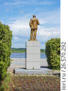 Памятник Ленину на берегу Волги в Балахне, фото № 26570292, снято 18 июня 2017 г. (c) Александр Романов / Фотобанк Лори