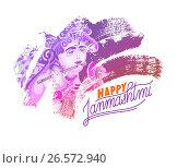 Купить «Happy janmashtami festival artwork design», иллюстрация № 26572940 (c) Олеся Каракоця / Фотобанк Лори