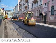 Купить «Москва, дорожные работы в Большом Сухаревском переулке», эксклюзивное фото № 26573532, снято 14 мая 2017 г. (c) Dmitry29 / Фотобанк Лори