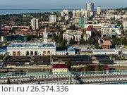 Купить «Сочи, вид сверху на железнодорожный вокзал и городскую застройку в Центральном районе», фото № 26574336, снято 25 августа 2019 г. (c) glokaya_kuzdra / Фотобанк Лори