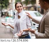 Купить «Guy acquainted with girl», фото № 26574896, снято 27 февраля 2020 г. (c) Яков Филимонов / Фотобанк Лори