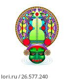 Купить «Indian kathakali dancer face», иллюстрация № 26577240 (c) Олеся Каракоця / Фотобанк Лори