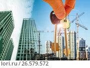 Ключи на фоне строительства новых современных зданий . Стоковое фото, фотограф Сергеев Валерий / Фотобанк Лори