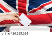 Купить «hand of englishman with ballot and box on election», фото № 26585324, снято 30 июня 2016 г. (c) Syda Productions / Фотобанк Лори