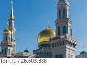 Купить «Московская соборная мечеть», фото № 26603388, снято 1 апреля 2017 г. (c) Pukhov K / Фотобанк Лори