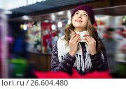 Купить «Portrait of young smiling woman at Christmas fair», фото № 26604480, снято 22 декабря 2016 г. (c) Яков Филимонов / Фотобанк Лори