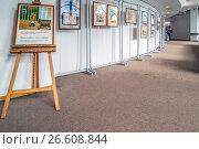 Купить «Выставка детского рисунка в Инженерном корпусе Третьяковской галереи», эксклюзивное фото № 26608844, снято 17 июня 2017 г. (c) Виктор Тараканов / Фотобанк Лори