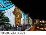 Купить «Фестиваль света 2017 в Иерусалиме. Проекция на стену Старого города. Амулет хамса», фото № 26616304, снято 27 июня 2017 г. (c) Irina Opachevsky / Фотобанк Лори