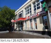 """Купить «Ресторан быстрого питания """"Бургер Кинг"""". 9-я Парковая улица, 68. Район Северное Измайлово. Город Москва», эксклюзивное фото № 26625924, снято 2 июня 2017 г. (c) lana1501 / Фотобанк Лори"""