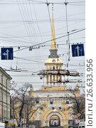 Купить «Вид на Адмиралтейство сквозь переплетение городских проводов. Петербург», эксклюзивное фото № 26633956, снято 1 марта 2014 г. (c) Александр Алексеев / Фотобанк Лори