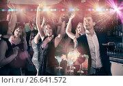 Купить «Colleagues dancing on corporate party with cocktails in hands», фото № 26641572, снято 20 апреля 2017 г. (c) Яков Филимонов / Фотобанк Лори