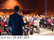Speaker at Business Conference and Presentation (2014 год). Редакционное фото, фотограф Matej Kastelic / Фотобанк Лори