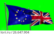 Купить «Union flag and European flag waving against green screen», видеоролик № 26647904, снято 16 июля 2019 г. (c) Wavebreak Media / Фотобанк Лори