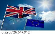Купить «Union flag and European flag waving against sky», видеоролик № 26647912, снято 16 июля 2019 г. (c) Wavebreak Media / Фотобанк Лори
