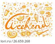 Weekend Plans symbols - doodle vector. Стоковая иллюстрация, иллюстратор Анастасия Кононенко / Фотобанк Лори
