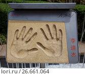 Handprints and signature of Jackie Chan (2017 год). Редакционное фото, фотограф Виктор Застольский / Фотобанк Лори