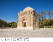 Мавзолей Саманидов. Бухара, Узбекистан, фото № 26677872, снято 19 октября 2016 г. (c) Юлия Бабкина / Фотобанк Лори