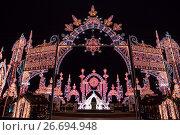 Купить «Winter Christmas festival in Moscow. Russia», фото № 26694948, снято 26 декабря 2015 г. (c) Liseykina / Фотобанк Лори