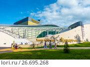 Купить «Amber Hall or Yantar Hall theatre at sunny day time», фото № 26695268, снято 23 июля 2017 г. (c) Антон Гвоздиков / Фотобанк Лори