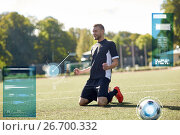 Купить «happy soccer player with ball on football field», фото № 26700332, снято 18 сентября 2016 г. (c) Syda Productions / Фотобанк Лори
