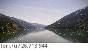 Купить «Composite image of constellation of stars», фото № 26713944, снято 20 июля 2018 г. (c) Wavebreak Media / Фотобанк Лори