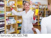 Купить «Happy woman recommending care products», фото № 26723748, снято 15 марта 2017 г. (c) Яков Филимонов / Фотобанк Лори