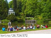 Купить «Kassel, Hessen, Deutschland Weltkulturerbe Bergpark Wilhelmshöhe Wasserspiele WasserkünsteJussow-Tempel», фото № 26724572, снято 10 декабря 2018 г. (c) age Fotostock / Фотобанк Лори