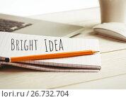 Купить «Bright Idea text written with laptop», фото № 26732704, снято 26 сентября 2018 г. (c) Wavebreak Media / Фотобанк Лори