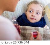 Купить «Stressed woman giving liquid medicine to little girl with grippe», фото № 26736344, снято 23 марта 2019 г. (c) Яков Филимонов / Фотобанк Лори