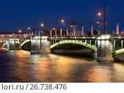 Биржевой мост летней ночью в Санкт-Петербурге, фото № 26738476, снято 18 июня 2017 г. (c) Николай Мухорин / Фотобанк Лори