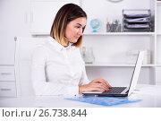 Woman working productively. Стоковое фото, фотограф Яков Филимонов / Фотобанк Лори