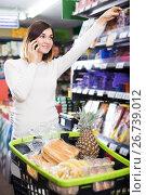 Купить «Customer telephoning to consult», фото № 26739012, снято 23 ноября 2016 г. (c) Яков Филимонов / Фотобанк Лори