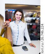 Купить «shopping assistant handing purchases to woman in underwear store», фото № 26746224, снято 20 марта 2017 г. (c) Яков Филимонов / Фотобанк Лори