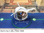 Вертолет для виртуального полёта над уже готовым мостом через Керченский пролив. Выставка «Крымский мост», ГУМ, Москва. Июль, 2017. Редакционное фото, фотограф Владимир Сергеев / Фотобанк Лори