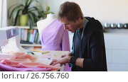 Купить «fashion designer with cloth making dress at studio», видеоролик № 26756760, снято 20 августа 2019 г. (c) Syda Productions / Фотобанк Лори