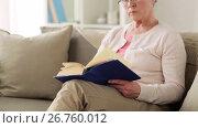 Купить «senior woman in glasses reading book at home», видеоролик № 26760012, снято 20 сентября 2019 г. (c) Syda Productions / Фотобанк Лори