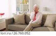 Купить «unhappy woman suffering toothache at home», видеоролик № 26760052, снято 20 января 2020 г. (c) Syda Productions / Фотобанк Лори