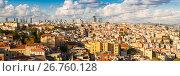 Купить «Panorama in Istanbul, Turkey», фото № 26760128, снято 21 октября 2018 г. (c) Mikhail Starodubov / Фотобанк Лори